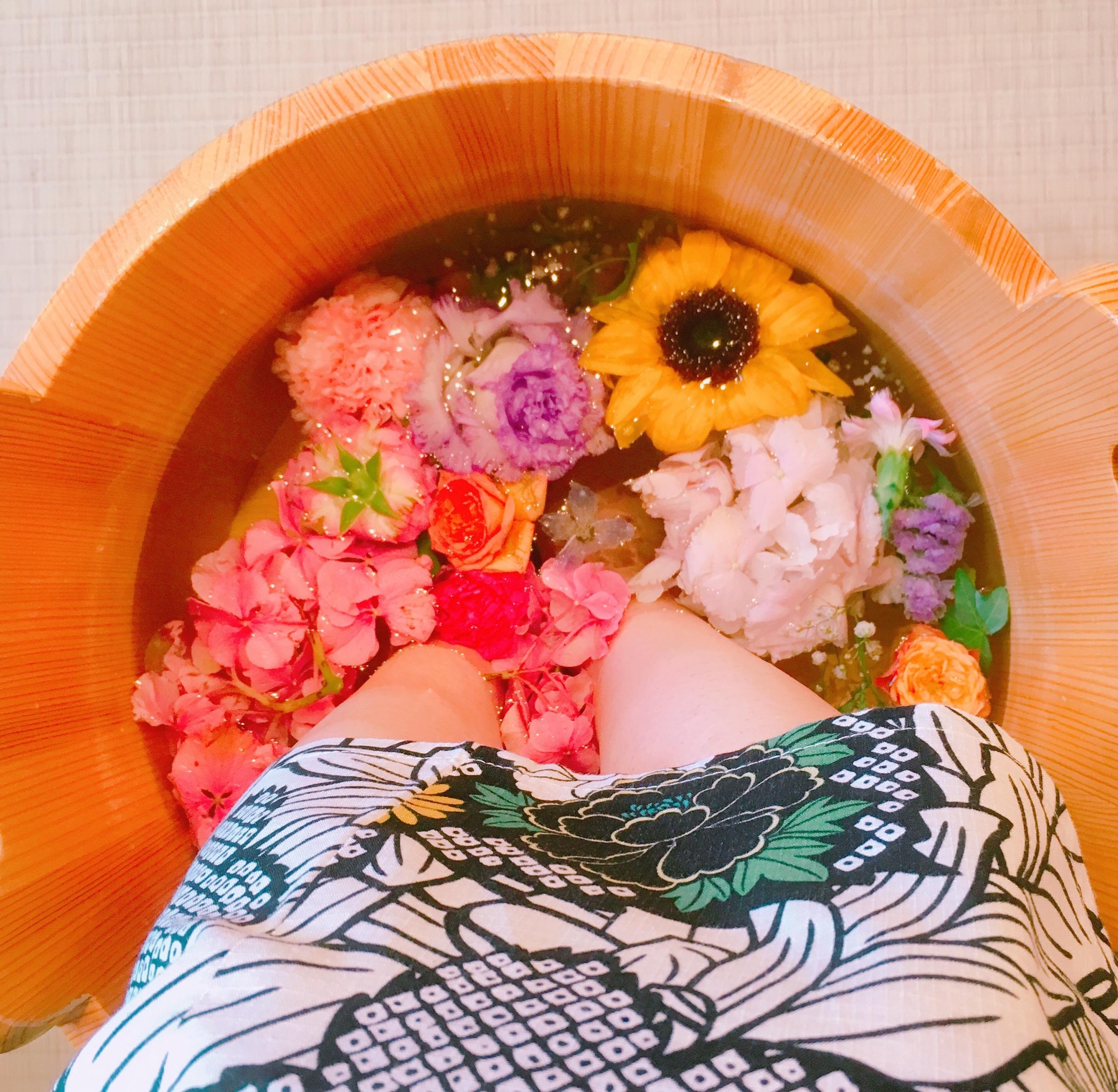 かわいい足湯「嵐湯」
